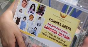 Корпорация добра: как работают благотворительные фонды Абхазии